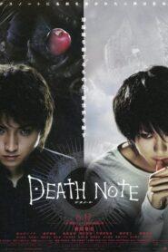 Death Note: Notatnik śmierci zalukaj