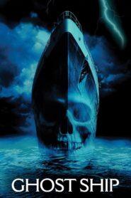 Statek Widmo zalukaj