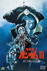 Mobile Suit Gundam Movie III zalukaj