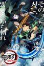 Kimetsu no Yaiba Movie: Mugen Ressha-hen zalukaj