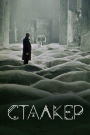 Stalker zalukaj