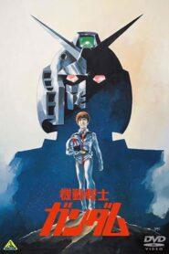 Mobile Suit Gundam Movie I zalukaj